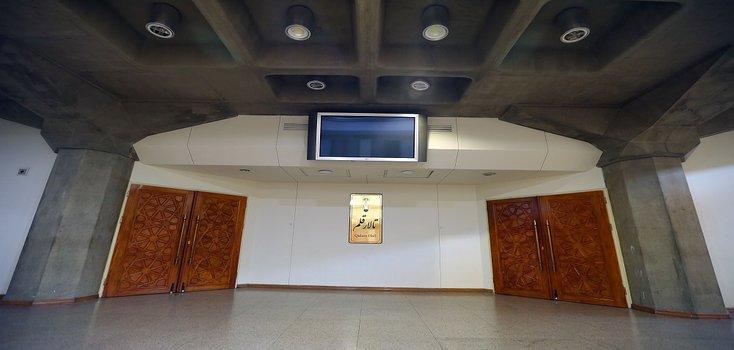 تالار قلم مرکز همایشهای بین المللی کتابخانه ملی