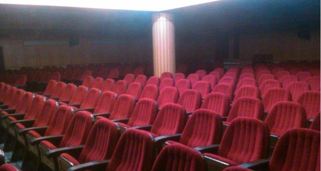 سالن همایش آدینه