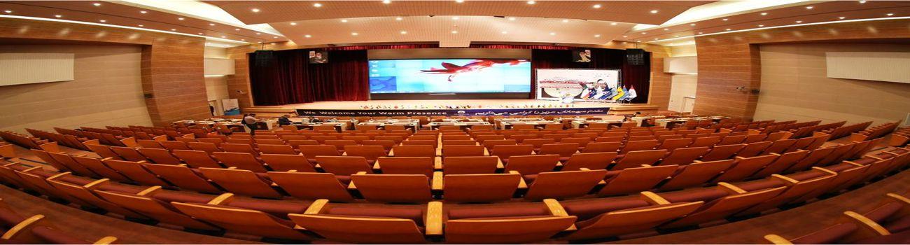 سالن آزادگان پژوهشگاه صنعت نفت ایران