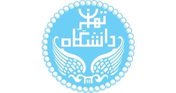 لوگوی تالار علامه امینی کتابخانه مرکزی دانشگاه تهران