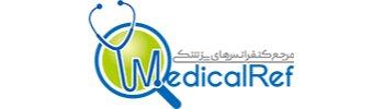 مرجع کنفرانسهای علوم پزشکی