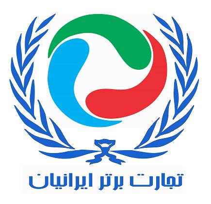 لوگوی گروه تحقیقاتی تجارت برتر ایرانیان