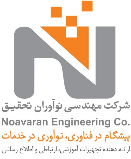 لوگوی مهندسی نوآوران تحقیق