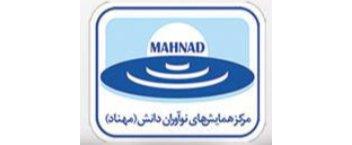 لوگوی مرکز همایشهای مهناد