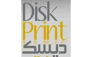 لوگوی دیسک پرینت