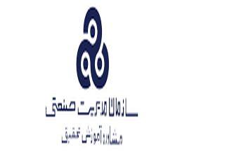 لوگوی مرکز همایش های سازمان مدیریت صنعتی